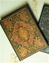 COPPER & GOLD FLORENTINE JOURNAL