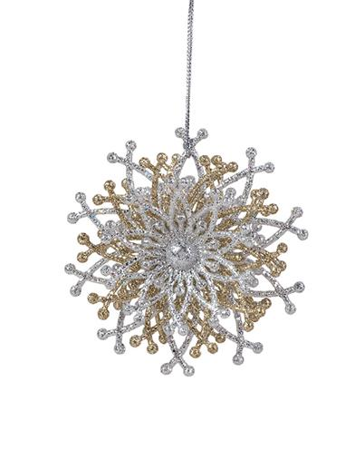 Gold Silver Snowflake Ornaments Set Of 4