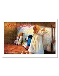 Evening Prayers (Pkg Of 10 Holiday Cards)